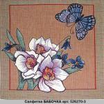 babochka-37h42-526270_3