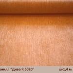 Дива 6020 ком (терра)