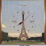 goroda-parizh