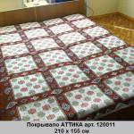 pokryvalo-attika-art-120011-210-h-155-sm