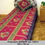 pokryvalo-bordyur-art-120014-200-h-150-sm