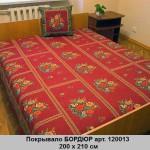 pokryvalo-bordyur-art-120013-200-h-210-sm