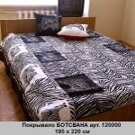 pokryvalo-botsvana-art-120000-195-h-220-sm