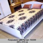 pokryvalo-tsvety-art-102200-200-h-210-sm