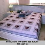 pokryvalo-tyulpan-art-121200-200-h-220-sm