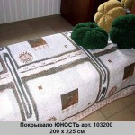 pokryvalo-yunost-art-103200-200-h-225-sm