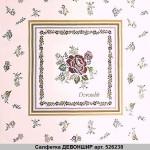 salfetka-devonshir-art-526238-60-h-60-sm