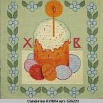 salfetka-kulich-art-526223-30-h-30-sm
