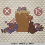 salfetka-kulichi-art-526029-39-h-39-sm