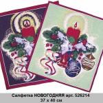 salfetka-novogodnyaya-art-526214-37-h-40-sm