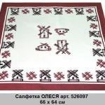 salfetka-olesya-art-526097-66-h-64-sm