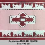 salfetka-piknik-526098-64-h-105-sm