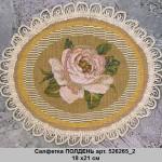 salfetka-polden-art-526265_2-18-h21-sm