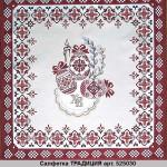 salfetka-traditsiya-art-525030-63-h-63-sm