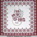 salfetka-traditsiya-vid-1-art-521031-63-h-63-sm