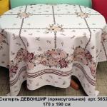 skatert-devonshir-pryamougolnaya-art-565213-170-h-190-sm