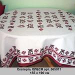 skatert-olesya-565011-155-h-190-sm