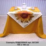 skatert-podsolnuh-art-507200-195-h-195-sm