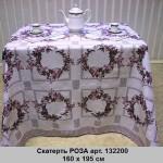 skatert-roza-art-132200-160-h-195-sm