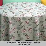 skatert-tyulpany-art-565018-140-h-200-sm