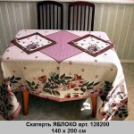 skatert-yabloko-art-128200-140-h-200-sm