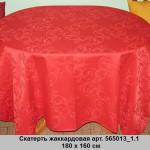 skatert-zhakkardovaya-art-565013_1-1-180-h-160-sm