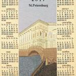 ugolok-peterburga-1