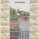 ugolok-peterburga-2