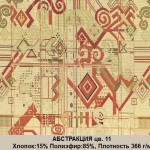 abstraktsiya-11