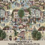 gorodskaya-11