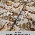 moskva-pe