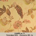 sandra-11