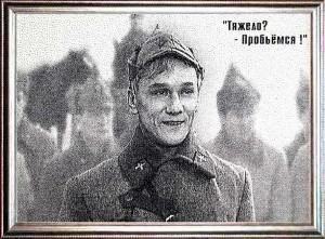 Jumatov_500