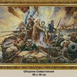 oborona-sevastopolya-68h39