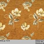 akvarel-713-78