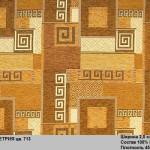 geometriya-713