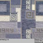 geometriya-75