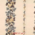 Узор 27 цв 3