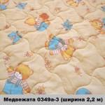 Медвежата 0346а-3