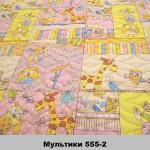 Мультики роз. 555-2