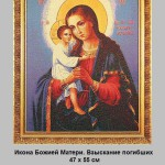 ikona-bozhiej-materi-vzyskanie-pogibshih-143633-47h55