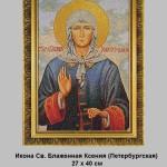 ikona-sv-blazhennaya-kseniya-peterburgskaya-27h40