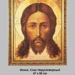 ikona-spas-nerukotvornyj-47h60