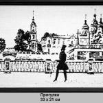 progulka-33h21