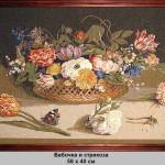 babochka-i-strekoza-58h40-140287