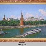 kreml-69h46