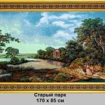 staryj-park-170h85