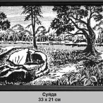 sujda-33h21